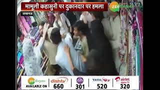 Lady Customer fighting in shop lucknow