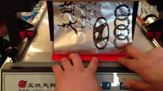 TJ-219 Plateless Digital hot foil stamping machine hot foil printing machine automatic foil printer