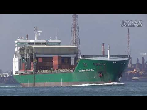 WESTWOOD COLUMBIA 多目的貨物船 General cargo ship WESTWOOD SHIPPING 2016
