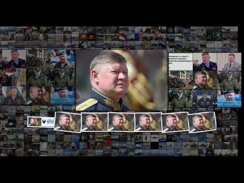 СМИ сообщили о новом командующем группировкой войск РФ в Сирии