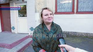 �������� ���� Депресивний Українськ, або Чому батьки вихованців дитсадка звернулись до «Орбіти»? ������