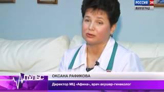Клиника Афина  Анализ на установление родства ДНК тест