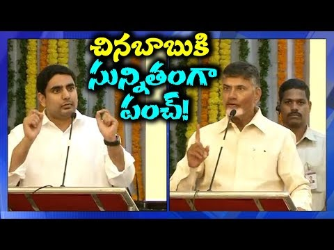 WAR OF WORDS| Nara Lokesh Vs CM Chandrababu Naidu | Comments On IT Jobs | Amaravati | TDP|Newsdeccan
