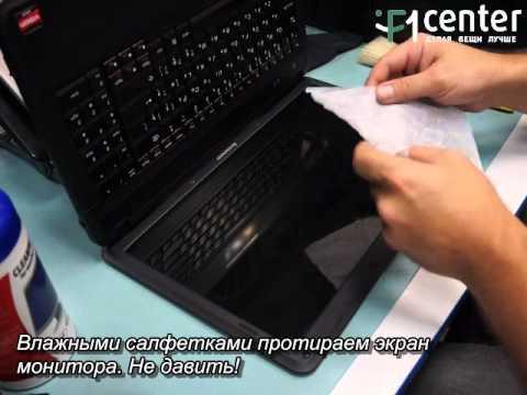 видео: Как чистить экран ноутбука