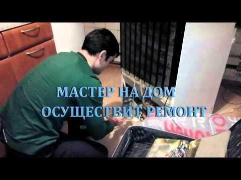Недорогой и качественный ремонт холодильников