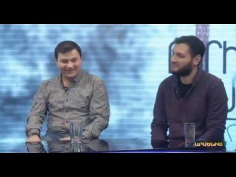 Բարի լույս - Արմենիա TV // Bari Luys - Armenia TV