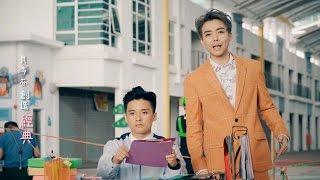 Video Jin 薛炳進【關鍵人物 The Keyman】Official Music Video download MP3, 3GP, MP4, WEBM, AVI, FLV Januari 2018