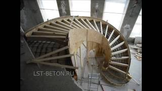 дУГОВАЯ лестница(процесс)