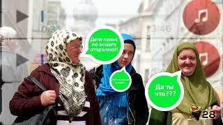 Дагестанские вундеркинды отправляют пенисы по whatsapp