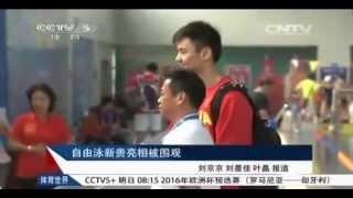 20141013 宁泽涛 Ning Zetao 닝제타오 Interview (English subtitle)