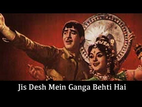 Jis Desh Men Ganga Behti Hai -1960