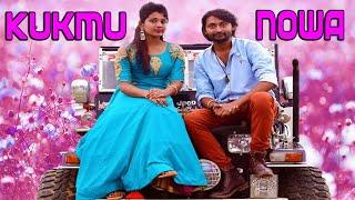 Santhali New Song | Kukmu Nowa | Raj Da & Juhi Jenish Tudu | Shipra Films