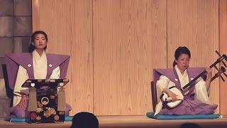 #072 淡路人形浄瑠璃 太夫 竹本 友里希 | 明日への扉 by アットホーム