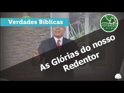 0585 - As glórias do nosso redentor
