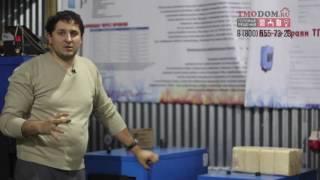 видео Комбинированные отопительные котлы: газ, дрова, электричество