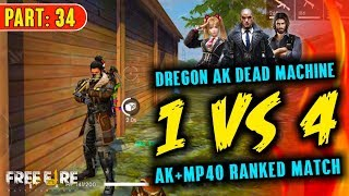 Solo vs Squad Dragon Ak+MP40 Combo | Garena Free Fire | Total Gaming