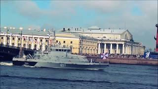 Военно-морской парад в Санкт-Петербурге. 30.07.2017