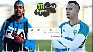 أغنية mc crayz ft lbenj التي تم حذفه من طرف الحكومة المغربية