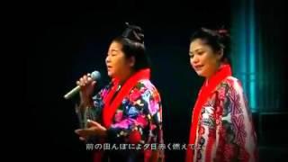 『月ぬ美しゃ』Tsuki nu kaisha 『島々清しゃ』SHima Jima Kaisha ☆ 古...
