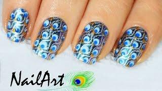Дизайн ногтей ПЕРО ПАВЛИНА / NailArt Peacock feather / MixStyleCappuccino