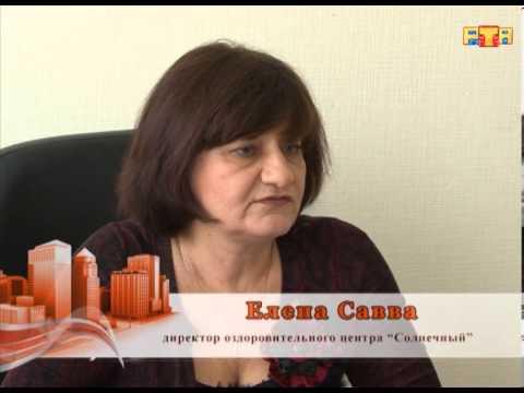 Главная Официальный сайт санатория Дюны