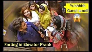F@rting in an Elevator Prank | Pranks in Pakistan | LahoriFied