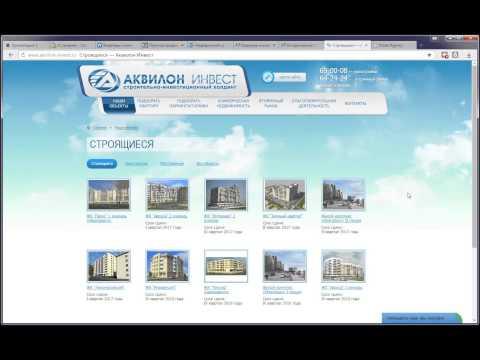 Сайт агентства недвижимости: как создать, управлять и развивать?
