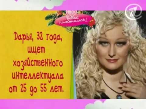 Дарья Миронова делает амулет для привлечения денег, Видео 661