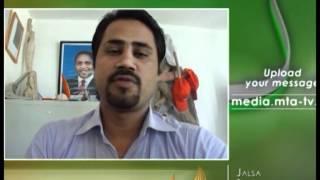 English - MTA Video Message from Tanzania - Jalsa Salana 2012 Germany  - Islam Muslim Ahmadiyyat MTA