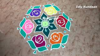 Colorful 15x8 Dots Flower Rangoli Kolam For Varalakshmi Vratham | 15x8 Dots Colorful Pooja Muggulu