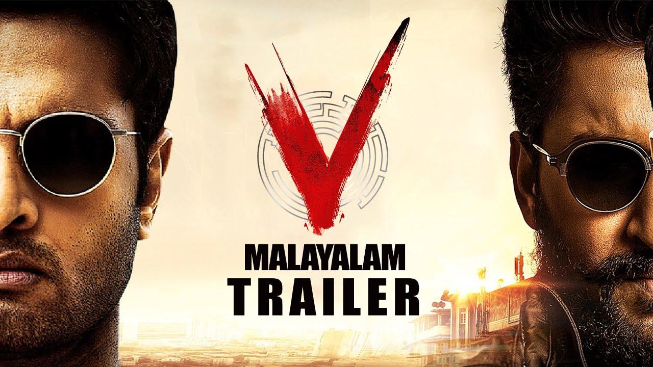 V Trailer (Malayalam) - Nani, Sudheer, Nivetha, Aditi | Dil Raju | #VonPrime