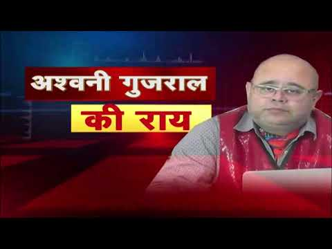 Aakhiri Sauda | Ashwani Gujral की आजके बाज़ार पर राय | CNBC Awaaz