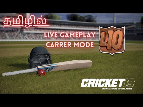 🔴CRICKET 19 - CAREER | TAMIL LIVE STREAM | SPORTS GAME #PC GAME road to subs 500? thumbnail