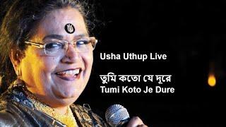 Tumi Koto Je Dure    Usha Uthup's Best Live Concert