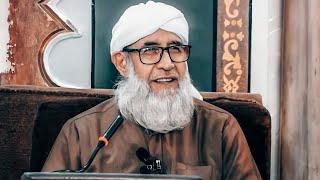 كلمات وعبر يلقيها بعض العلماء الأفاضل بالتعريف على فضيلة الشيخ فتحي أحمد صافي رحمه الله تعالى