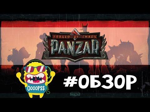 видео: панзар обзор игры, обзор героев (panzar) во что поиграть 2015 часть 1