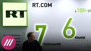 Какие СМИ пострадают из-за Russia Today?