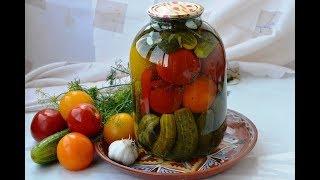 Вкусное АССОРТИ НА ЗИМУ (огурцы, помидоры, перец) 👍 Простой и быстрый рецепт