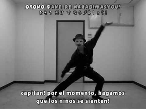 Danjo 男女 ダンス dance