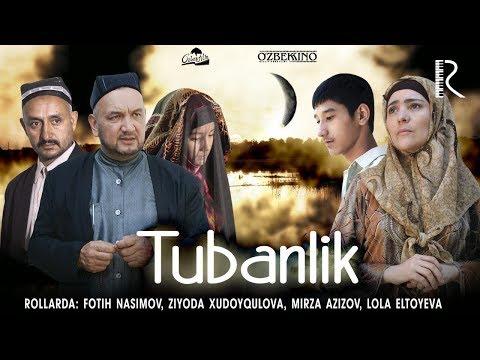 Tubanlik (o'zbek film) | Тубанлик (узбекфильм) 2012