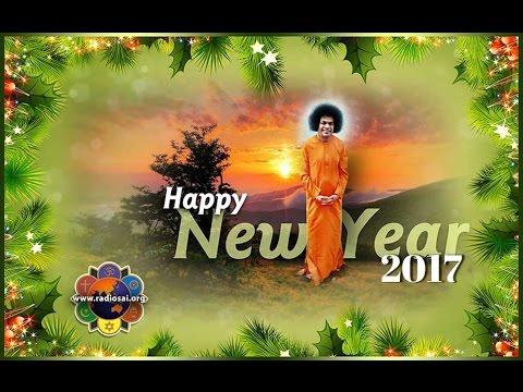 New Year Celebrations at Prasanthi Nilayam (Evening Program) - 1st Jan 2017