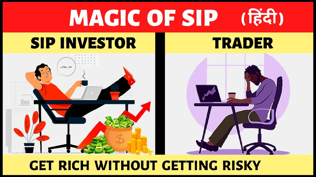MAGIC of SIP (SIP का जादू) Get rich without getting risky