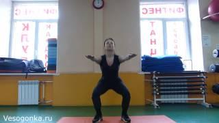 Приседания - упражнение для похудения в домашних условиях - Весогонка