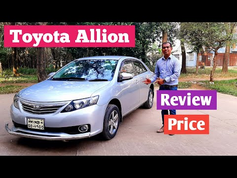 Toyota Allion Model 2010 Review & Price   Watch Now   Used Car   January 2020  