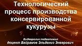Металлоторг - Чехов - Размотка арматуры - (495) 727-09-78, 234-39 .