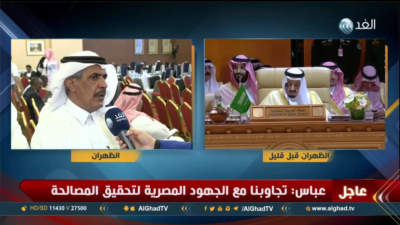 cc933b97b صحفي: العالم العربي أمام معطيات خطيرة تمس وجوده وكيانه - YouTube
