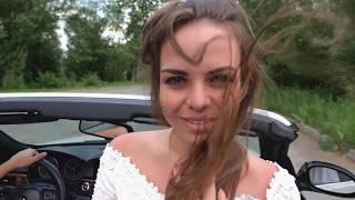 Свадьба Екатерины & Александра