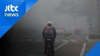 추위 풀리자마자 또 '미세먼지'…곳곳 짙…