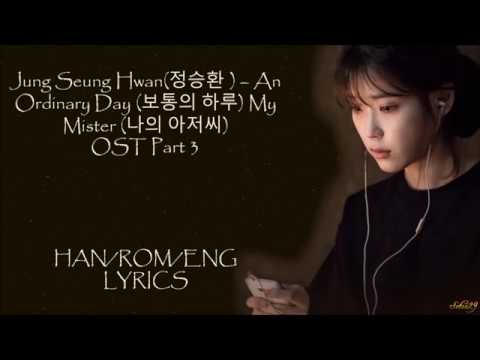 JUNG SEUNG HWAN (정승환)– ORDINARY DAY (보통의 날) MY MISTER ( 나의 아저씨) OST PART 3 LYRICS