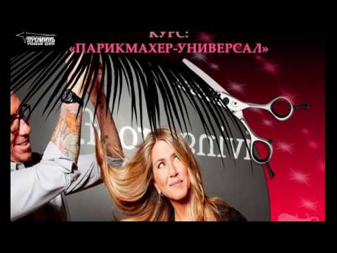 Баннер для курса парикмахер